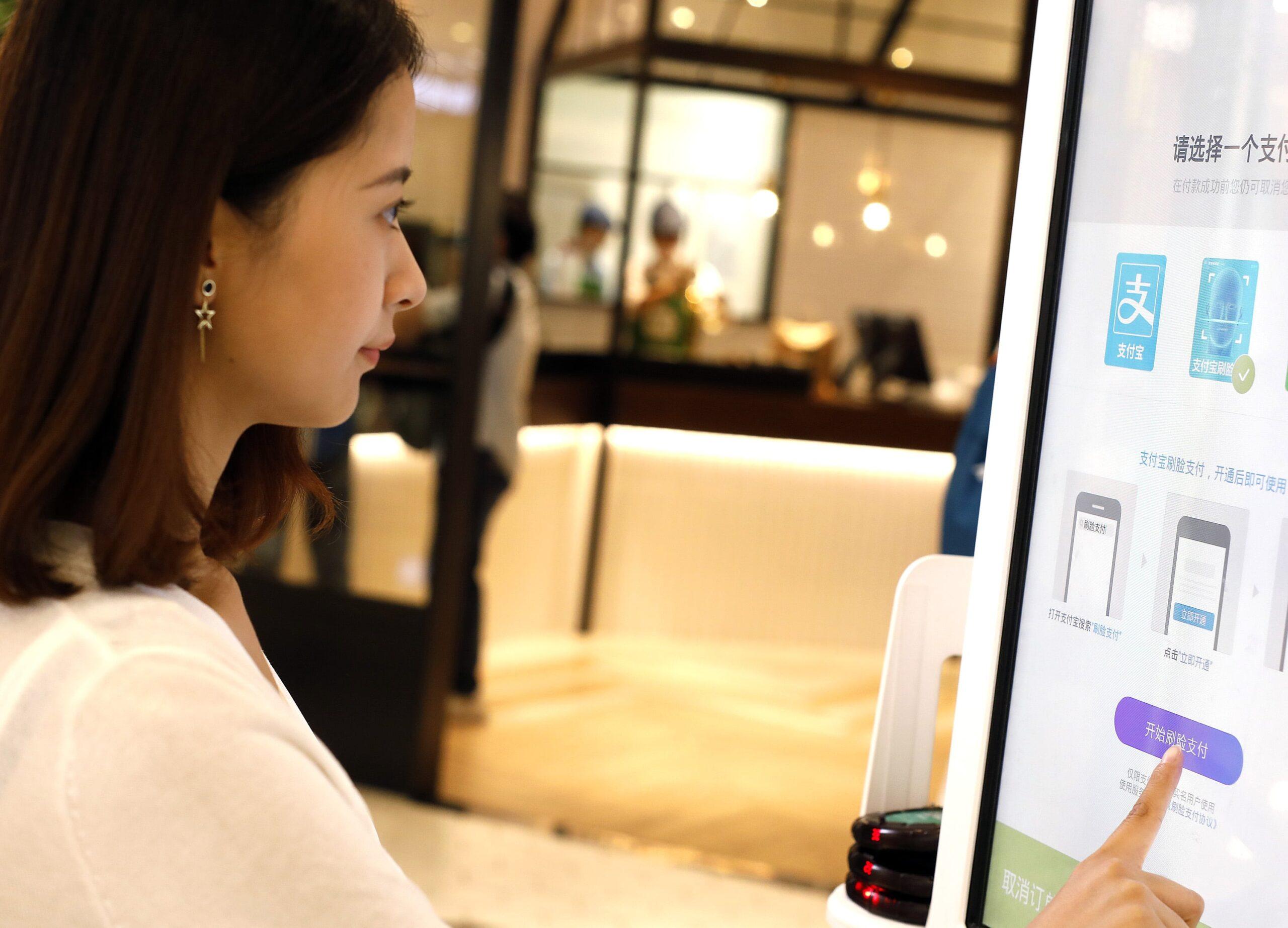 Alibaba lanza un sistema de pago mediante reconocimiento facial