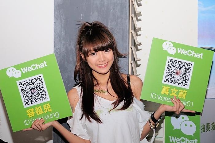 China aceptará WeChat como DNI electrónico